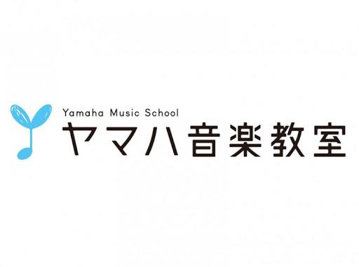 ヤマハ音楽教室.jpg