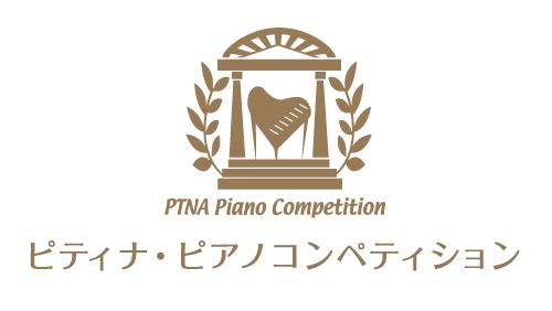 PTNA.png
