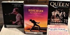 写真:【静岡 楽譜】映画『ボヘミアン・ラプソディ』に合わせてクイーン楽譜コーナー展開中です!|本店アネックス