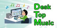 写真:DTM(コンピュータ・ミュージック)教室のご案内 おとサロン静岡呉服町