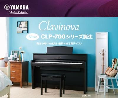 CLP700シリーズ.jpg