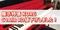 写真:【早い者勝ち】コルグ・ヤマハ・カシオ電子ピアノ展示特価品あります!|本店アネックス