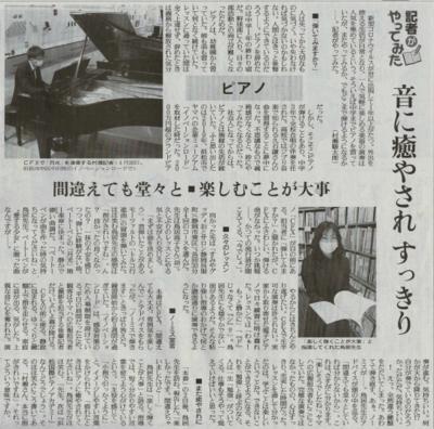 読売新聞.png