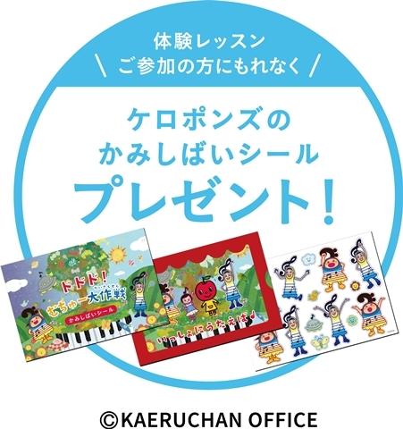 2019体験プレ.jpg