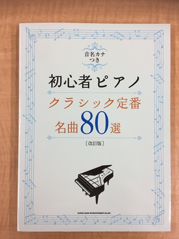 IMG_8204.JPG