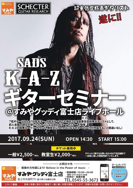 K-A-Z.jpg
