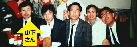 Yさん入社当時.JPG