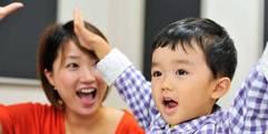 写真:【年少さん対象】おんがくなかよし、見学会開催!|富士店