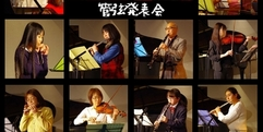 写真:管弦発表会の様子|富士店