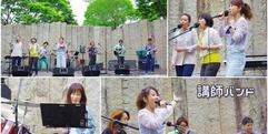 写真:あっぱれ富士 バンド演奏 画像レポート3/3 富士店