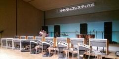 写真:明日はこどものフェスティバル♪|富士店