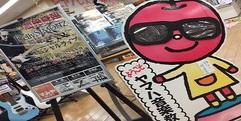写真:速報!Kelly Simonz 超絶ギターセミナー初日終了!|富士店