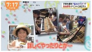 pianokaiatai1.jpg
