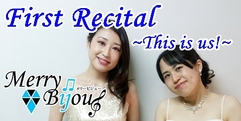 写真:Merry Bijou (メリービジュー)First Recital 開催しました!|富士店