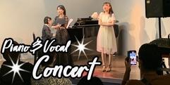 写真:『ピアノ&ボーカル発表会』を開催致しました!! 富士店