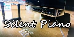 写真:【中古ピアノ】大人気のサイレントピアノが入荷致しましたー!!!!!!!!!!!!|富士店