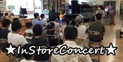 写真:【ピアノ・エレクトーン】夏のインストアコンサートを開催致しました!! 富士店
