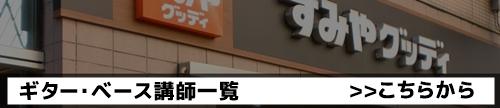 kousiichiran1113.jpg