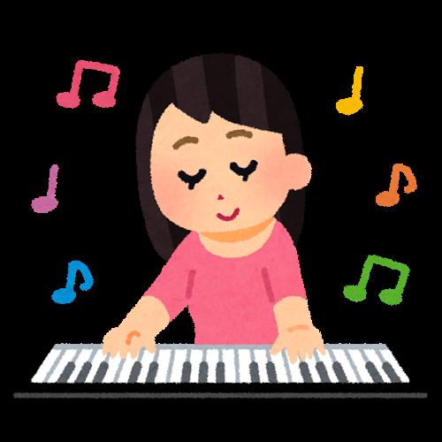 music_keyboard_woman.png