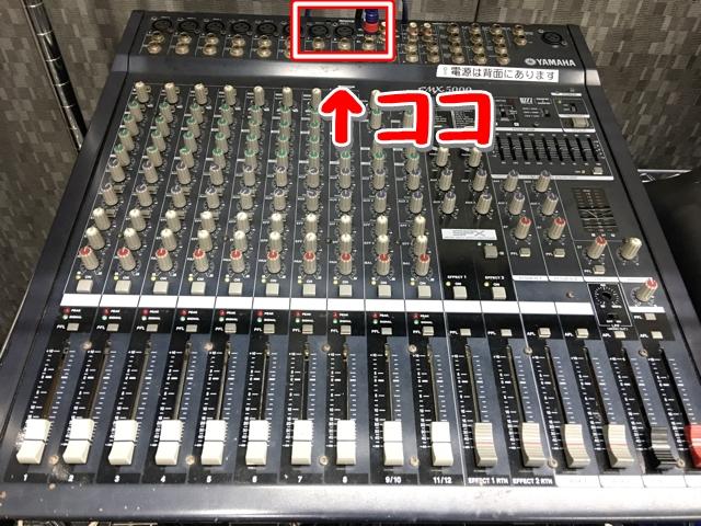 ミキサーEMX5000-12 印あり.jpg