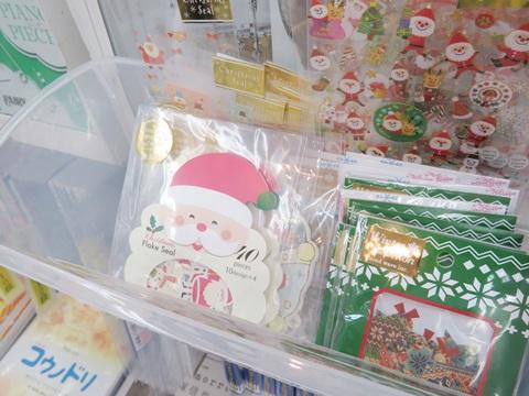 クリスマスコーナー2017_3.JPG