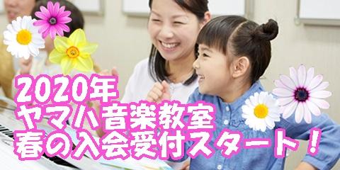 幼児科サム4.jpg