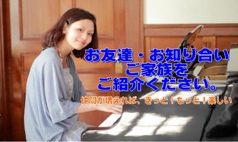 紹介CP.jpg