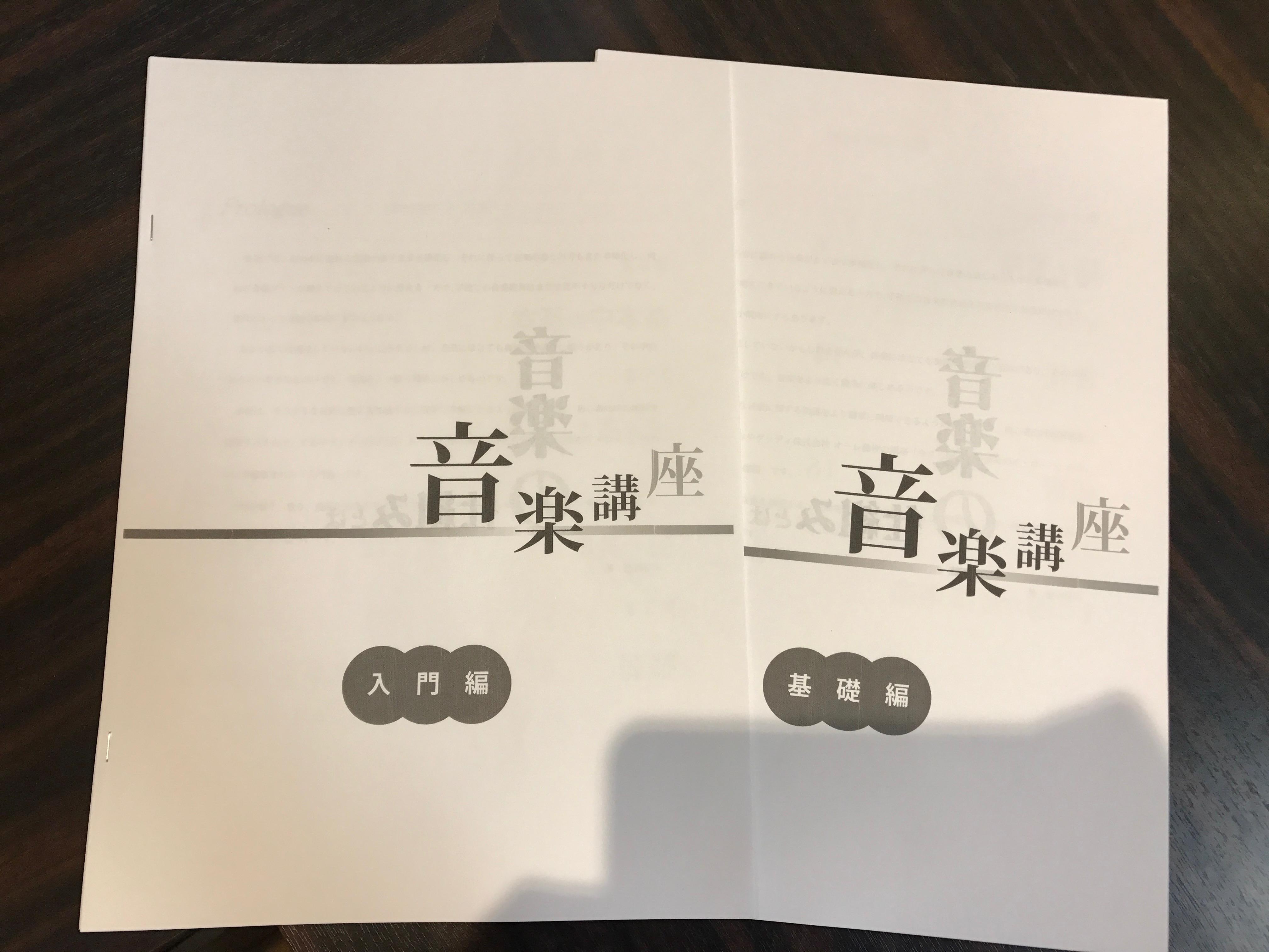講座テキスト表紙.jpg