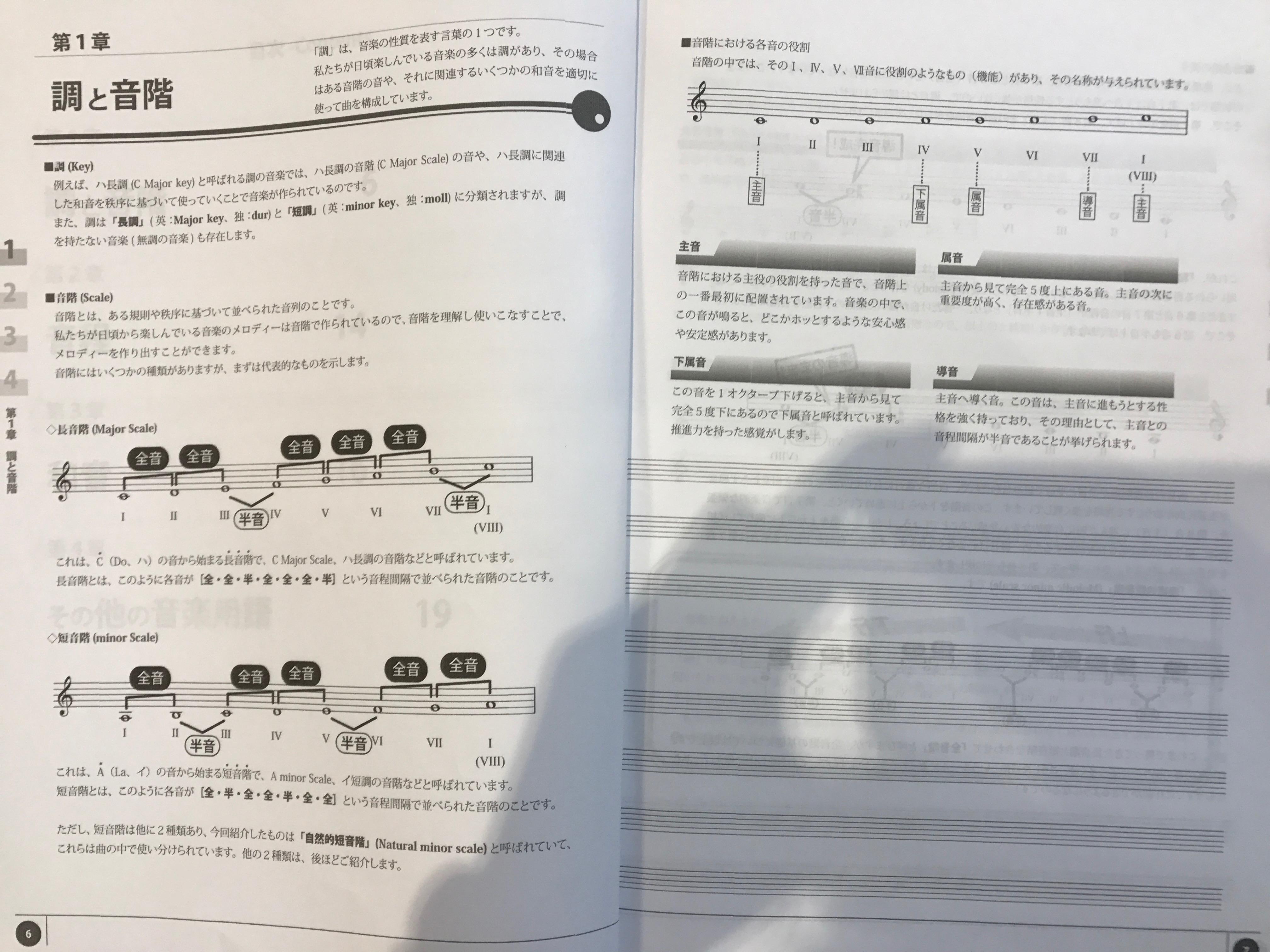 講座テキスト(正).jpg