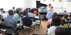 写真:幼児科1年限定:ぷっぷるのがっきたんけん!コンサート2016。レポート|藤枝店