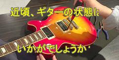 写真:「大人の音楽レッスン」の魅力に迫る♪【パープルJAM】|藤枝店