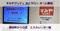 写真:[オーレ藤枝] 藤枝駅から おとサロン オーレ藤枝までの行き方!その②|藤枝店