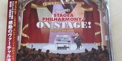 写真:鷹野雅史氏の新作CD「ON STAGE!」入荷しました!|藤枝店