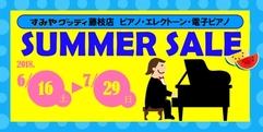 写真:ピアノ・エレクトーン・電子ピアノ、サマーセール予告!|藤枝店