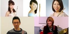 写真:[オーレ藤枝]2周年企画情報!講師によるアンサンブル演奏! 藤枝店