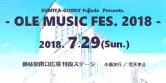 写真:[オーレ藤枝]2周年イベント「OLE MUSIC FES.2018」情報まとめ 藤枝店
