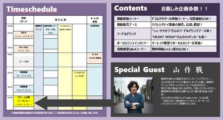 omf_menu.jpg