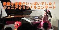 写真:JOC in Tutti ~つくってみよう!アレンジしてみよう!~開催されました♫|藤枝店