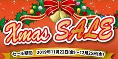 写真:クリスマスセールスタート!おすすめのピアノをご紹介♪ 藤枝店