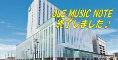 写真:[オーレ藤枝] OLE MUSIC NOTE 新春SPECIALレポート!!|藤枝店