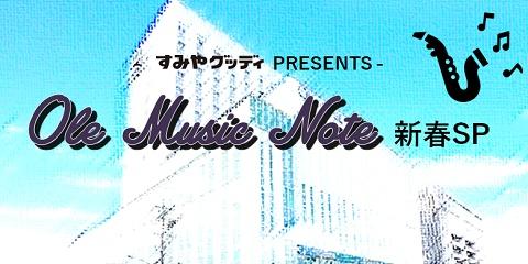 ole_music_note_sp_snl.jpg
