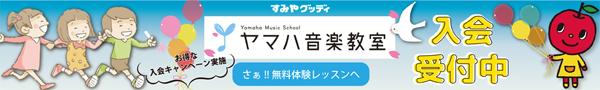 春募集PC用-3.jpg