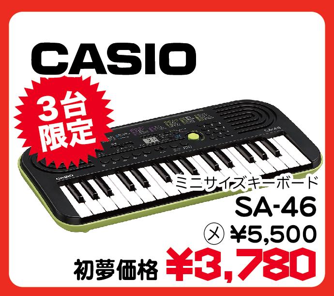 http://www.sumiya-goody.co.jp/shopblog/headoffice/AG_1801_%E5%88%9D%E5%A4%A2_06.png