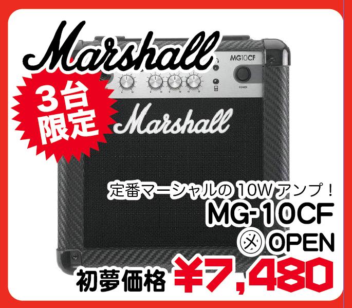 http://www.sumiya-goody.co.jp/shopblog/headoffice/AG_1801_%E5%88%9D%E5%A4%A2_10.png