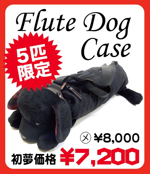 http://www.sumiya-goody.co.jp/shopblog/headoffice/AG_1801_%E5%88%9D%E5%A4%A2_12.png