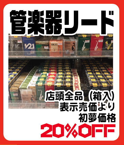 http://www.sumiya-goody.co.jp/shopblog/headoffice/AG_1801_%E5%88%9D%E5%A4%A2_14.png