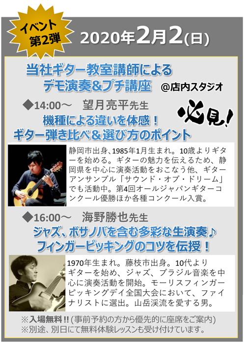 CGフェア2020(土橋)2.png
