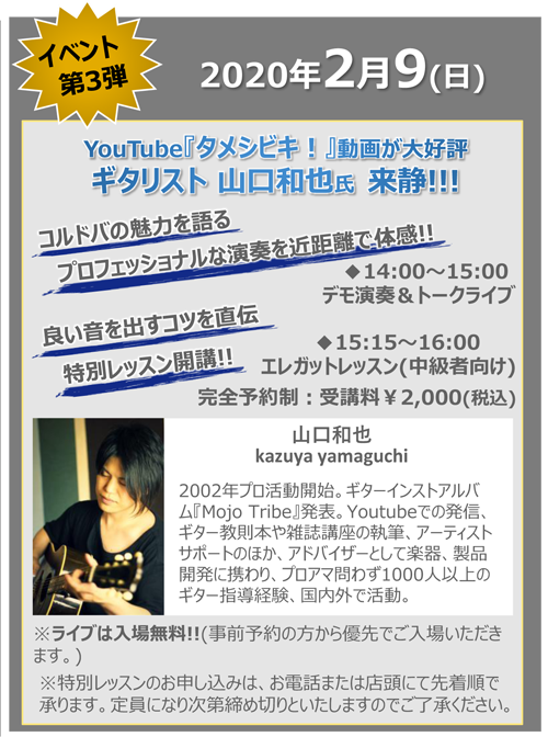 CGフェア2020(土橋)3.png