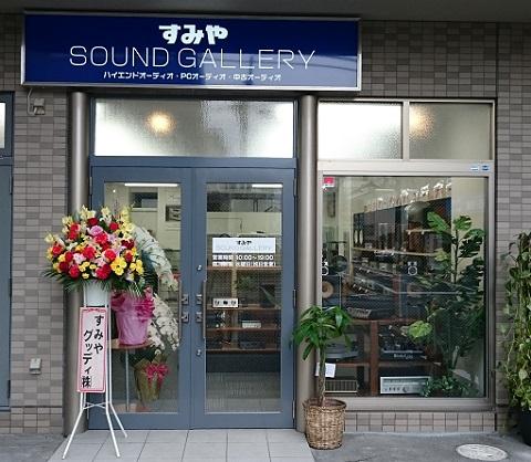New店舗 写真.JPG