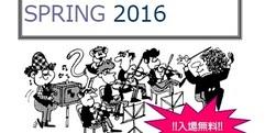 写真:教室生による管弦アンサンブルコンサート